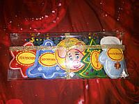 Набор ёлочных игрушек