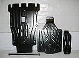 Защиты картера двигателя, кпп, диф-ла Audi (Ауди) Полигон-Авто, Кольчуга, фото 2