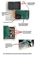 Система охранной сигнализации «Периметр» - Контроллер адресный ДСП-ВК-3, КА