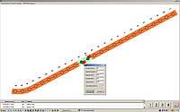 Система охранной сигнализации «Периметр» - Программное обеспечение системы