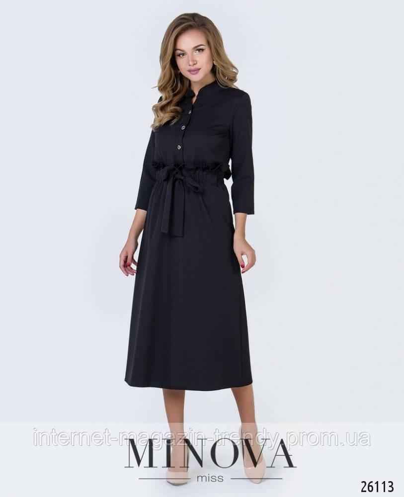 Платье миди с высокой талией (4 расцветки) ИБР50364092