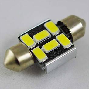 Светодиодная  лампа SLS LED с обманкой компьютера под цоколь SV8,5(C5W) 31mm 6-5630 Белый, фото 2