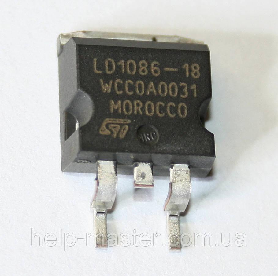 Микросхема стабилизатора LD1086-18 (DPAK)