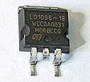 Микросхема стабилизатора LD1086-18 (DPAK), фото 2