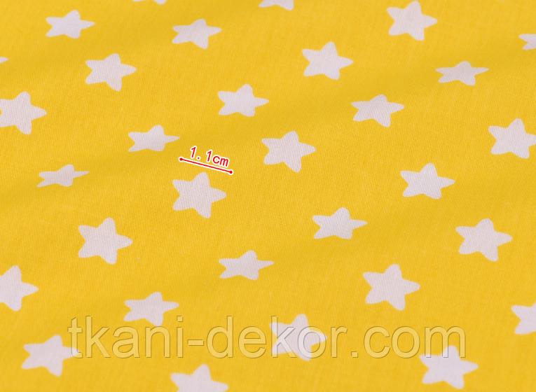 Сатин (хлопковая ткань)  на желтом мелкие звездочки