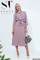 Платье миди с высокой талией на резинке в четырех расцветках  ИБР50364092, фото 1