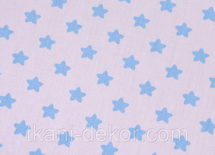 Сатин (хлопковая ткань)  мелкие голубые звездочки