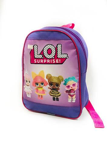 Дошкільний рюкзак R - 17 - 57, фото 2
