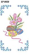 БР-028. Рушник для вишивки бісером на Пасху