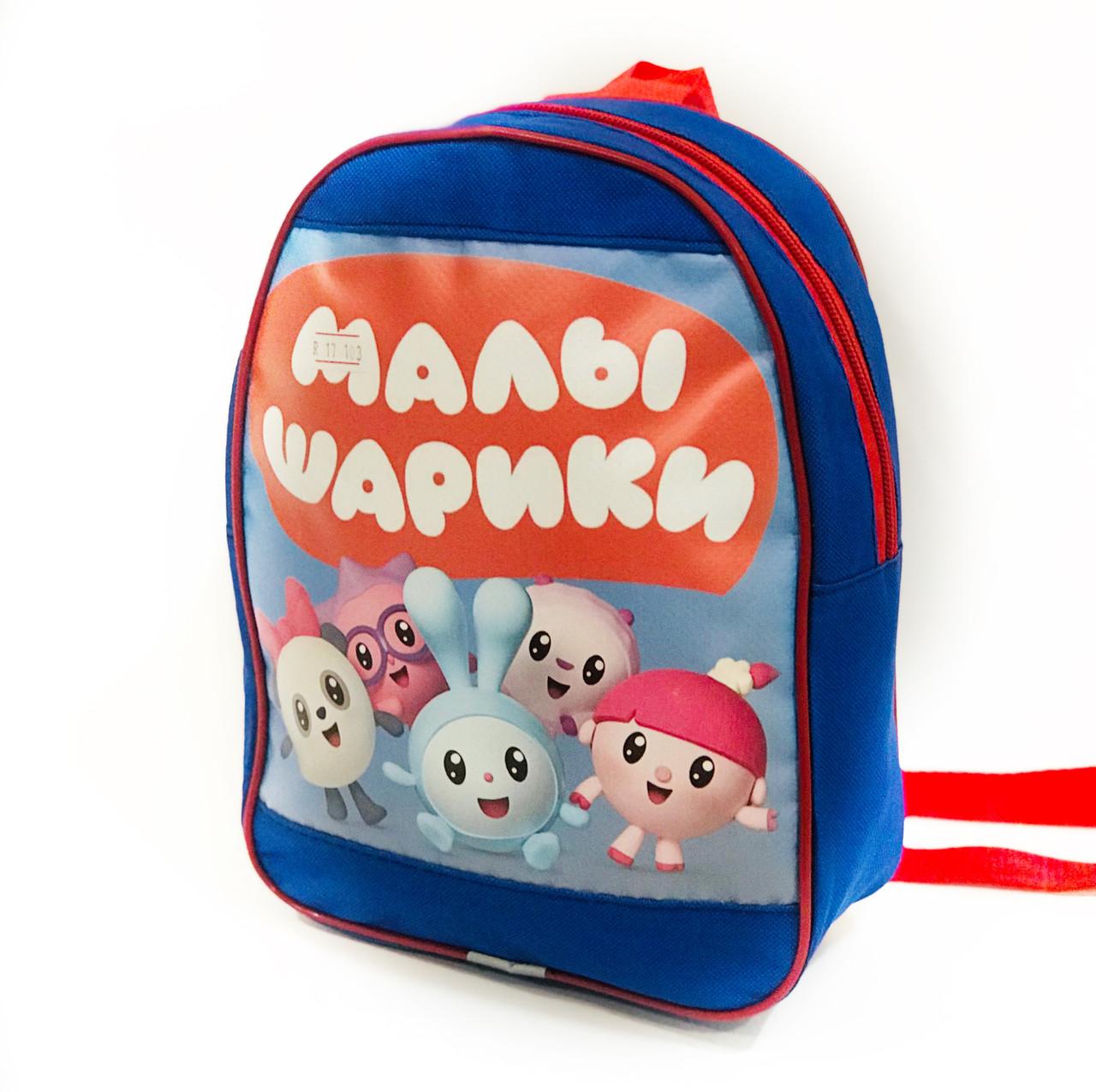Дошкільний рюкзак R - 17 - 103