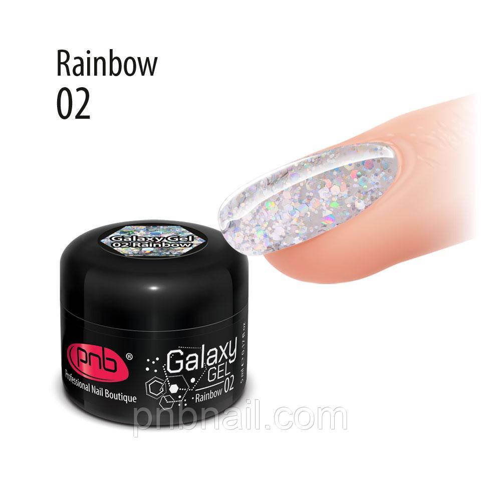 UV/LED GALAXY GEL 02 Rainbow, 5 ml