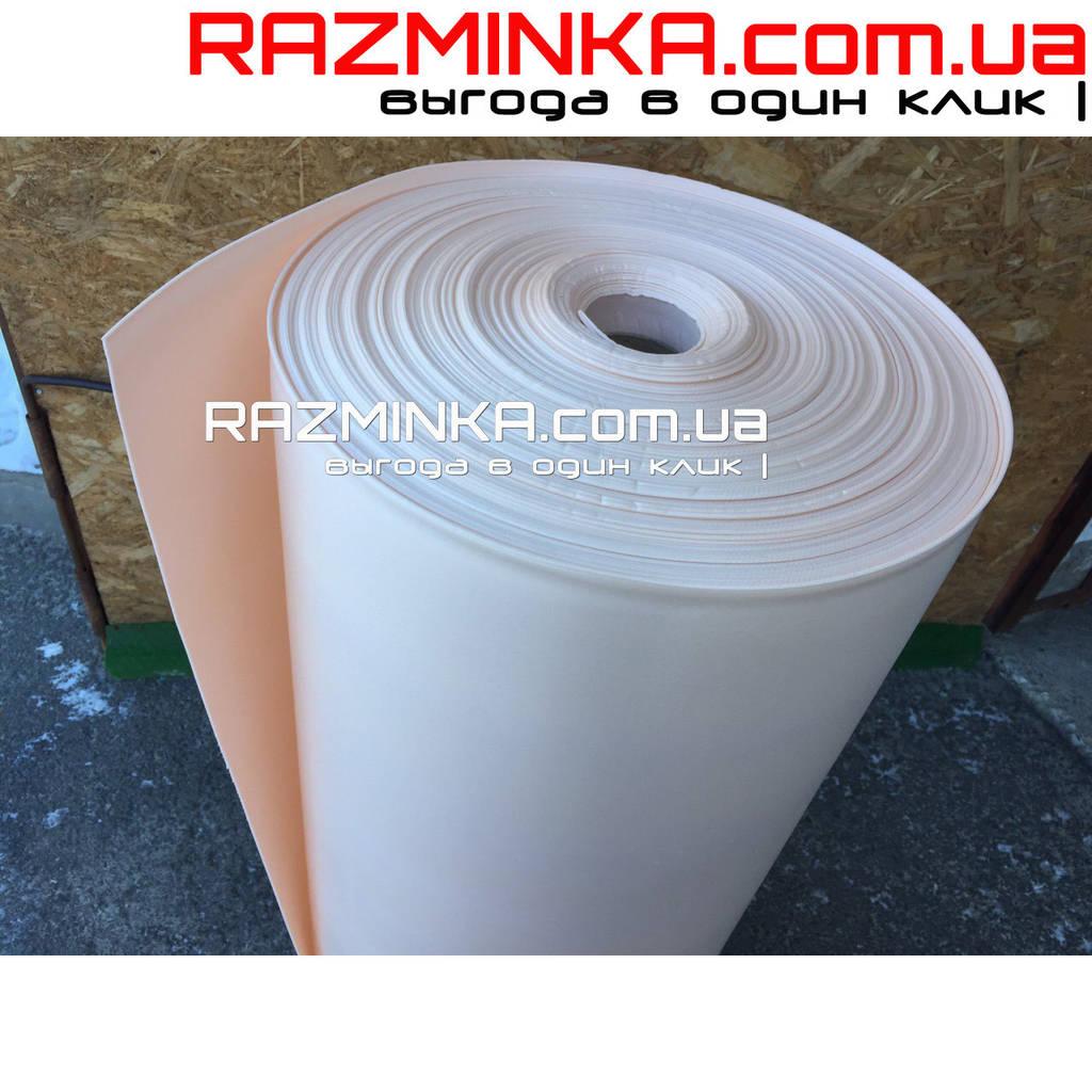 Цветной изолон ППЭ 2мм, бежевый (кремовый, пудровый) 15 кв.м