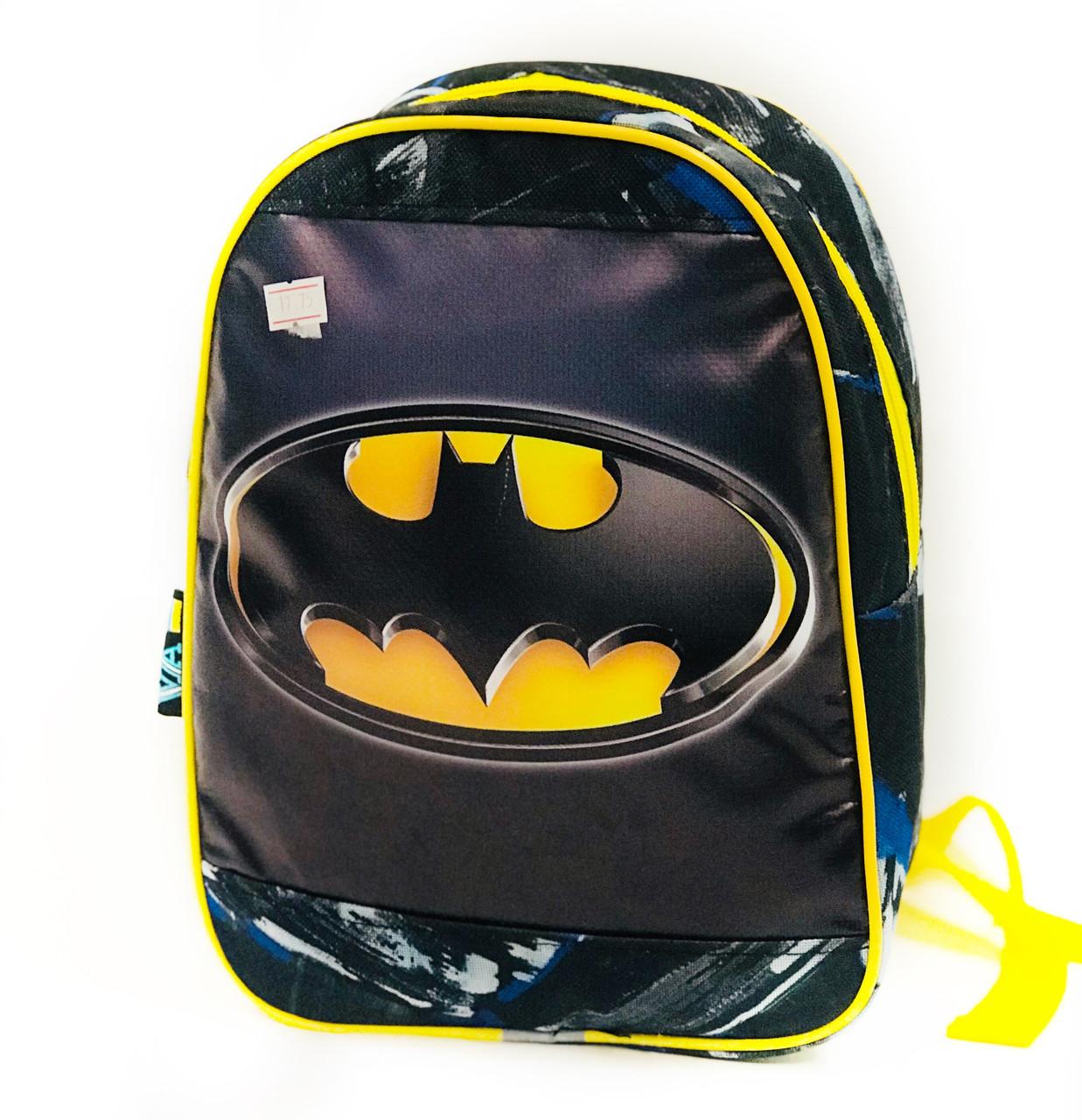 Дошкільний рюкзак R - 17 - 75