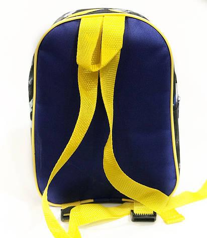 Дошкільний рюкзак R - 17 - 75, фото 2