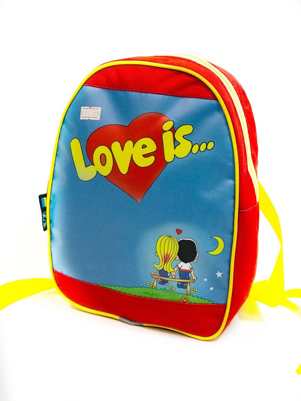 Дошкільний рюкзак R - 17 - 105