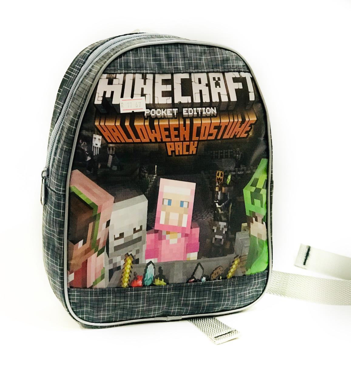 Дошкільний рюкзак R - 17 - 67