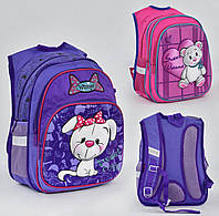 Детский рюкзак для начальной школы