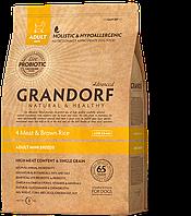 Grandorf Living Probiotics 4 Meat & Brown Rice Mini - сухой корм 4 мяса с пробиотиками для собак мини пород