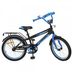 Детский двухколесный велосипед Inspirer Profi 20 дюймов, G2053 черно-синий (матовый)