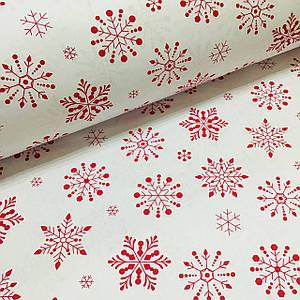 Ткань хлопковая новогодняя, красные крупные снежинки на белом отрез (1,5*1,6 м)
