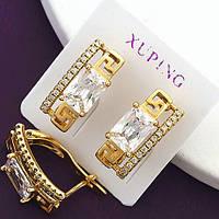Красивые серьги позолота ХР.  Медицинское золото. Код:1306