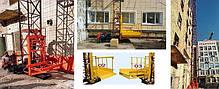 Высота подъёма Н-49 метров. Мачтовый-Строительный Подъёмник для отделочных работ ПМГ г/п 1000кг, 1 тонна., фото 3