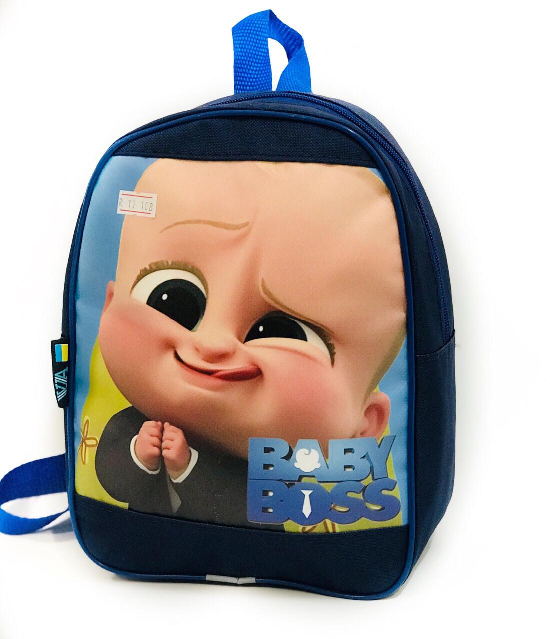 Дошкільний рюкзак R - 17 - 108