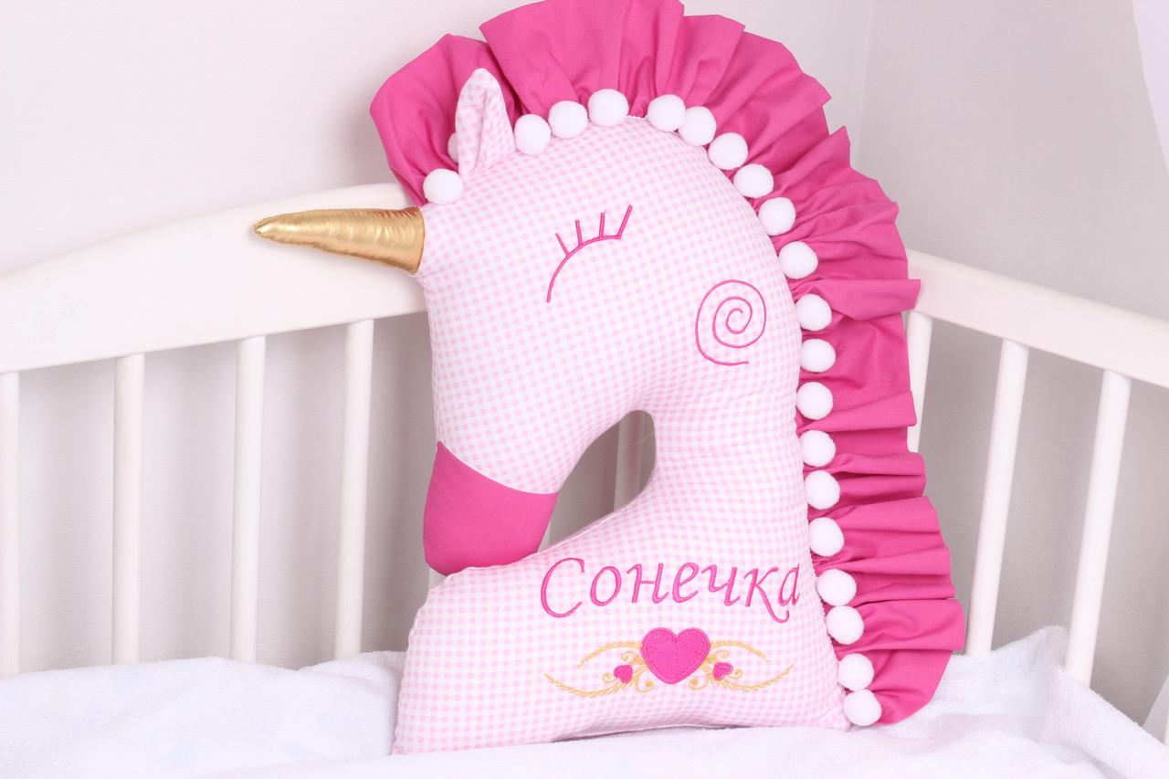 Подушка игрушка с именной вышивкой