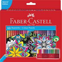 Набор цветных карандашей Faber Castell 60 цветов ЗАМОК Картонная коробка