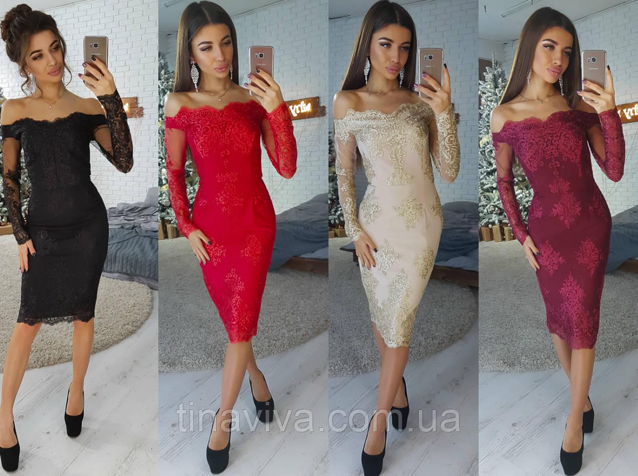 """Стильное женское  платье с кружевом (жіноче плаття ) """"Евгения"""" 4 цвета"""