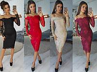 """Стильное женское  платье с кружевом (жіноче плаття ) """"Евгения"""" 4 цвета, фото 1"""