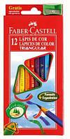 Набор цветных карандашей Faber Castell 12 цветов + ТОЧИЛКА ТРЕХГРАННЫЕ Картонная коробка