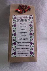 "Карпатський натуральний чай ""Духмяний"""