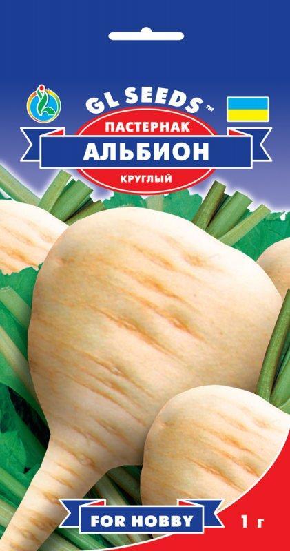 Пастернак Альбион круглый, пакет 1 г - Семена зелени и пряностей