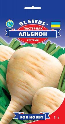 Пастернак Альбион круглый, пакет 1 г - Семена зелени и пряностей, фото 2