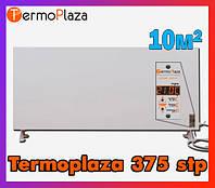 Инфракрасный обогреватель термоплаза 375 stp с терморегулятором