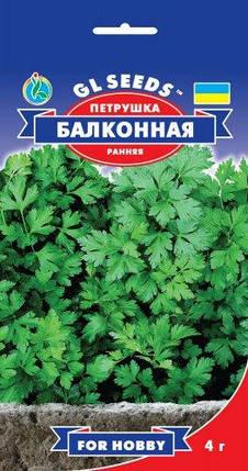 Петрушка Балконная крупнолистовая, пакет 3 г - Семена зелени и пряностей, фото 2