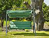 Садовые качели CHERRY, фото 7