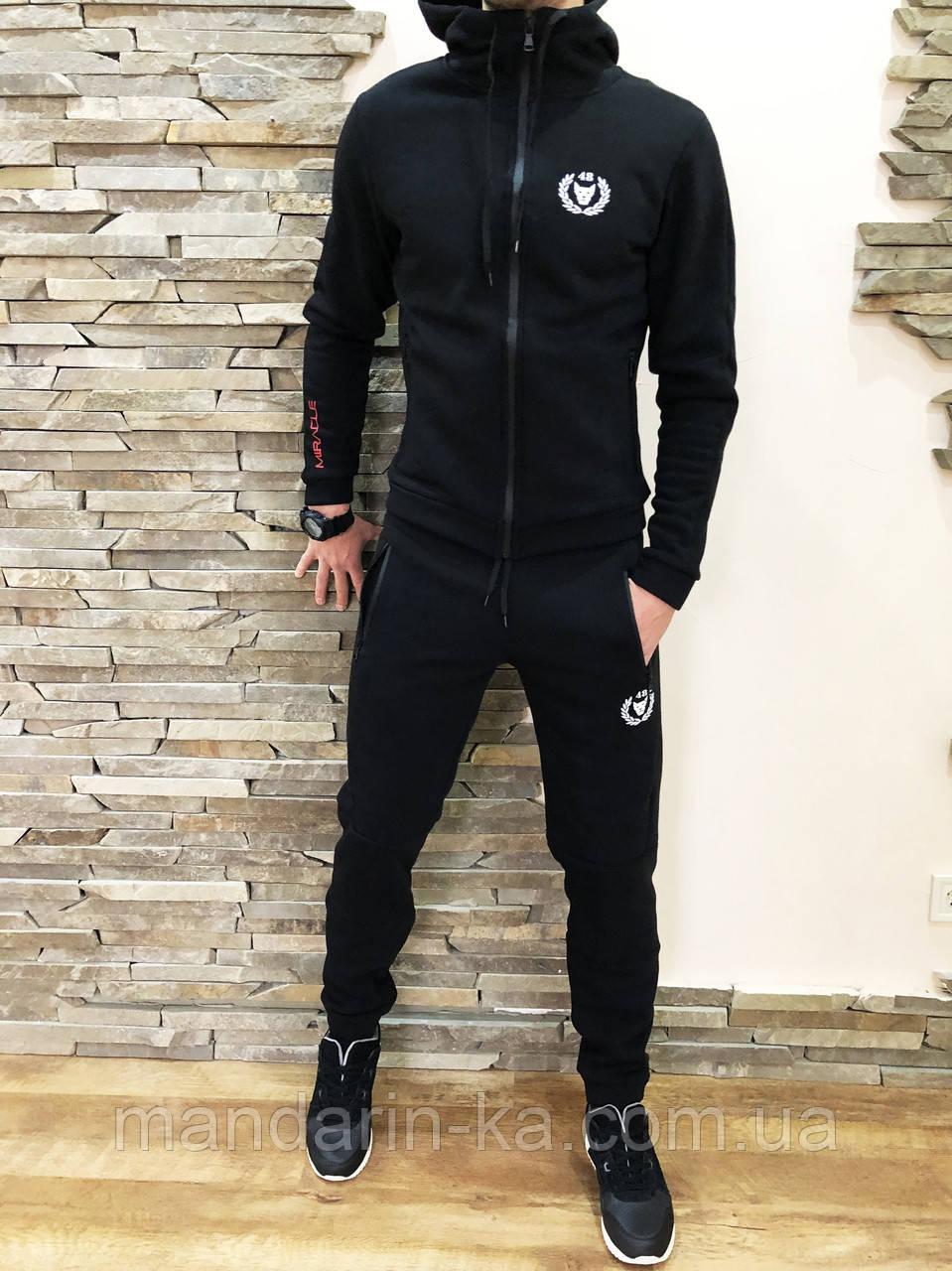 Мужской утепленный спортивный  костюм  Miracle олимпийка  штаны
