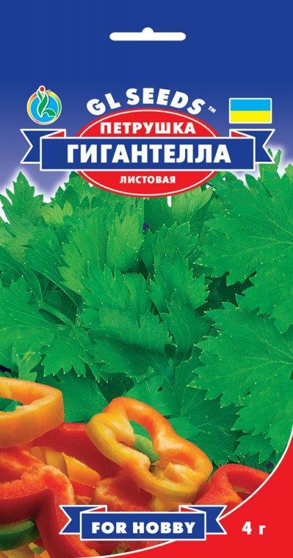 Петрушка Гигантелла листовая, пакет 4 г - Семена зелени и пряностей