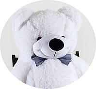 """Большой  плюшевый медведь """"Нестор белоснежный"""" 100 см"""