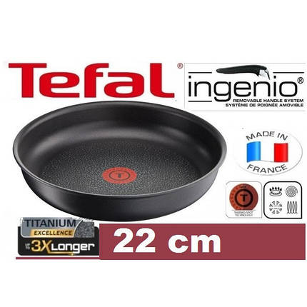 Сковородка TEFAL EXPERTISE 22 см, фото 2