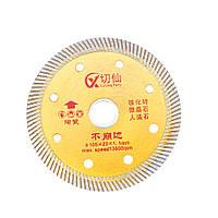 Effetool 105x20x1.1mm Алмазный пильный диск для резки гранита Мраморный бетонный камень 1TopShop