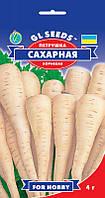 Петрушка Сахарная корневая, пакет 3 г - Семена зелени и пряностей