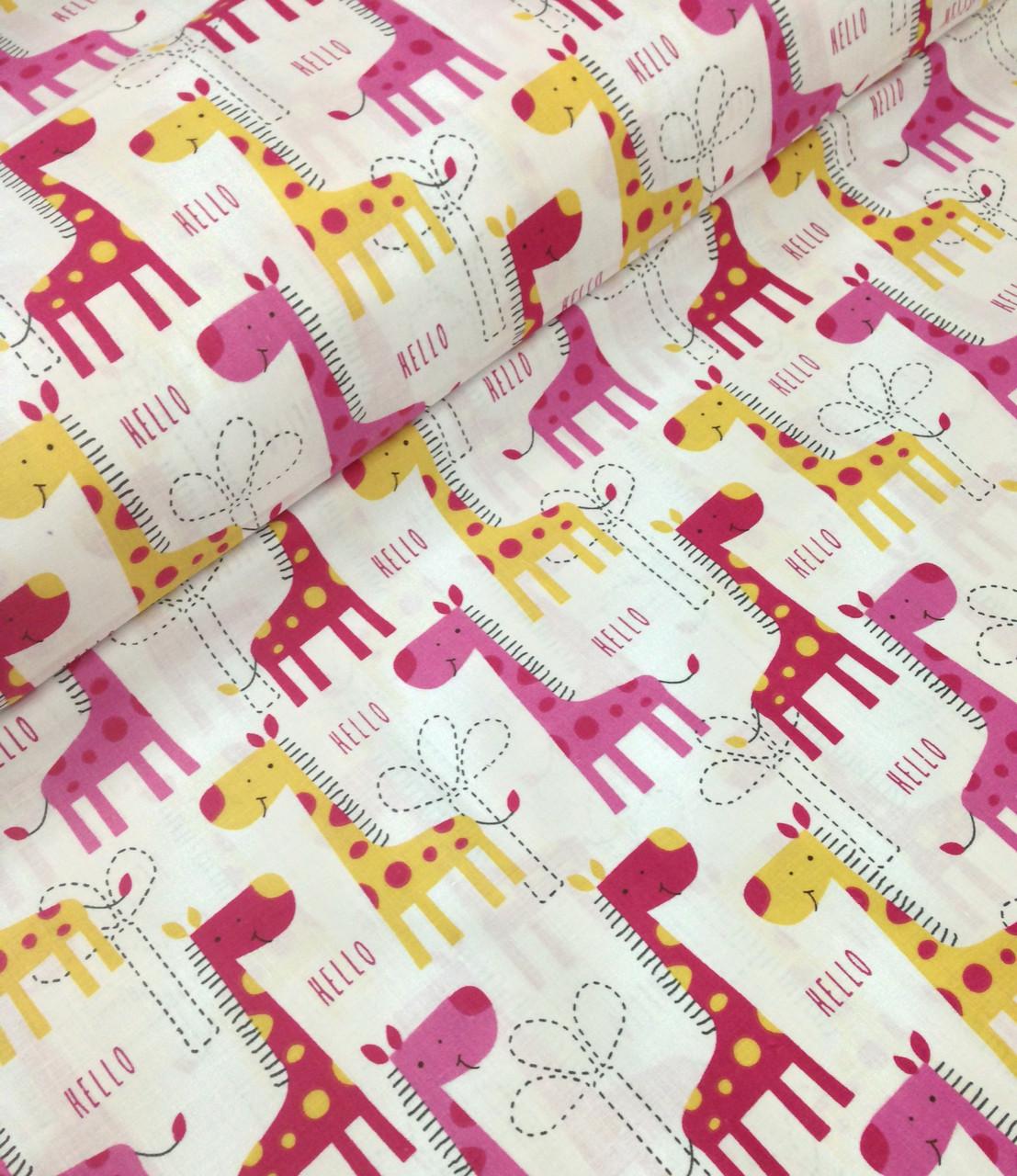 Хлопковая ткань польская жирафы желто-малиновые на белом ОТРЕЗ (размер 0,95*1,6 м)