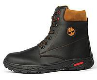 Высокие мужские зимние ботинки черного цвета (СГБ-12нп)