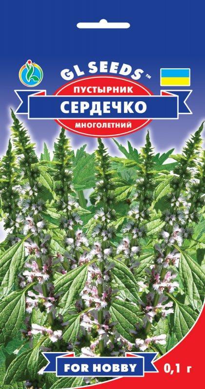 Пустырник сердечко, пакет 0.1 г - Семена зелени и пряностей