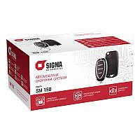 Автосигнализация Sigma SM-150, фото 1