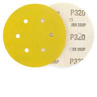 255P, бумажная основа, оксид алюминия