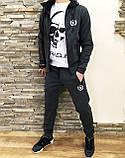 Мужской утепленный спортивный  костюм  Miracle олимпийка штаны, фото 3